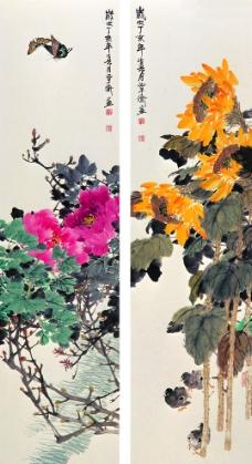 春花秋实图片