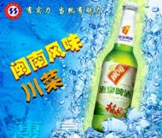 酒类广告 冰啤图片