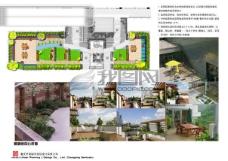 屋顶花园设计图