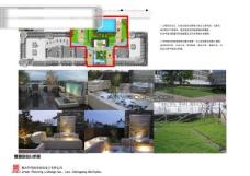 屋顶花园细部设计分析图