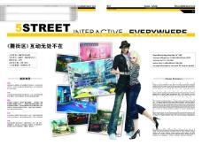 游戏画册内页