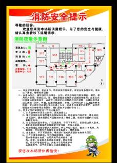消防安全疏散平面图C图图片