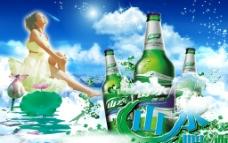 山水啤酒图片