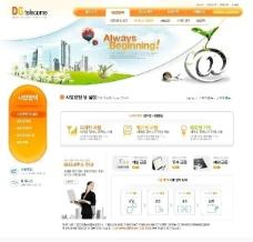 韩国网页模板橙色系OR 018(包括2个主页6个次级页面)图片