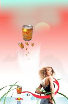 红牛饮料宣传招贴图片