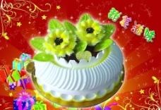 蛋糕画图片