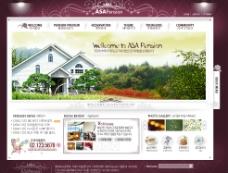 别墅 网站图片