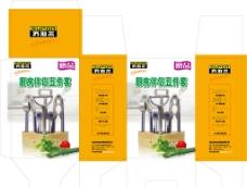 苏泊尔赠品厨房伴侣五件套包装盒图片
