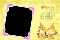 日历模版图片