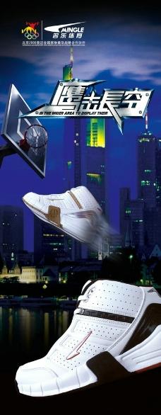 鞋广告 POP图片
