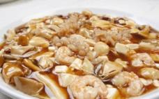 海鲜豆腐图片