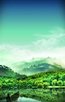 PSD未合层风景底图图片