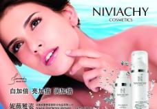 妮薇雅姿化妆品图片