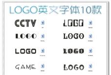 LOGO英文字体10款