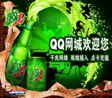 百事可乐 饮料 激浪 罐 瓶 网吧 砖墙图片