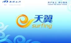 中国电信背景墙图片