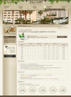 酒店网页 PSD 网页分层图 韩国网页模板图片