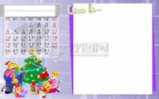 巧虎系列2010年年历模板(12月)