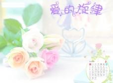 2010台历模板 8月图片