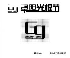 光棍节logo图片