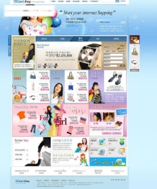 韩国商务网页模板6psd图片