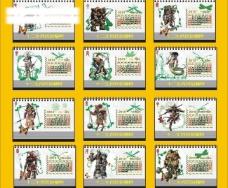 2010年卡通日历图片