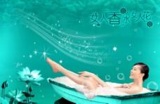 美女沐浴图图片