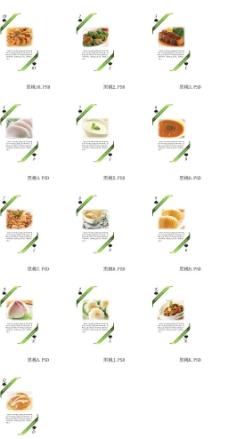 菜谱扑克黑桃1 13图片
