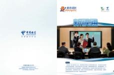 中国电信新视通业务DM单页设计图片