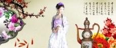 古典美女 中国风图片