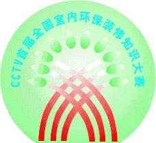 cctv首届全国环保装修知识大赛图片