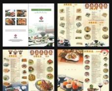 酒店美食菜谱图片