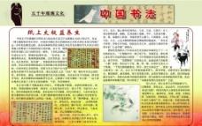 中国书法图片