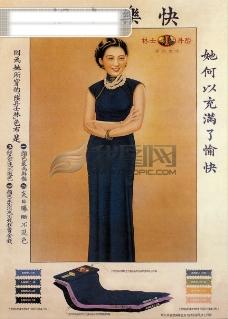 民国老上海广告年画月份牌 阴丹士林晴雨牌蓝布