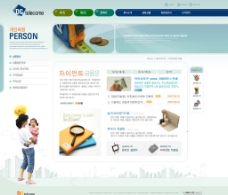 儿童网站模板2图片