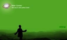 绿色网站导入页模板图片