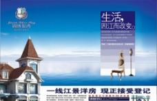 锦绣银湾广告图片