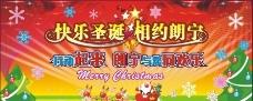 背景布 圣诞礼物 雪花 圣诞树 圣诞老人 射光 红飘带 星星图片