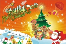 2010圣诞快乐图片