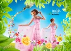 春季少女图片