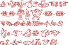 植物 动物 图标图片