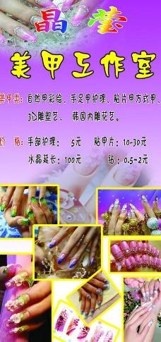 幼儿园开学通知海报_宣传单彩页_海报设计_图行天下