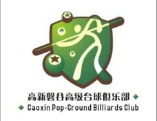台球俱乐部logo图片