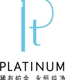 铂金logo图片