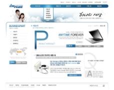 整站模板 配色非常精美psd网页模板 2图片