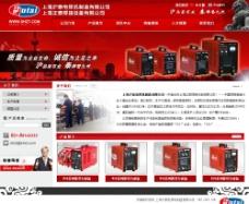 工業網站圖片