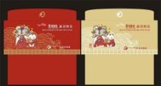 红包礼品袋图片