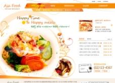 橙色美食网站模板图片