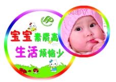 宝宝素质高图片