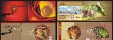 月饼画册图片